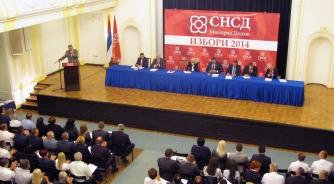 Dodik: Nesporna pobjeda na predstojećim izborima