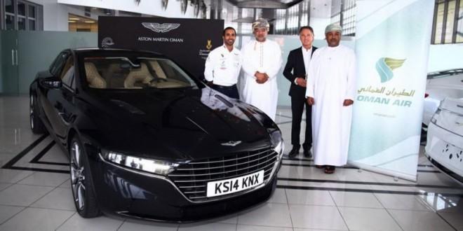 Nova Aston Martin Lagonda skrojena je po ukusu Bliskog istoka