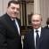 Sastanak rukovodstva Srpske i Ruske Federacije