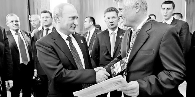 Vladimir Putin izbliza, MIROSLAV LAZANSKI