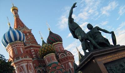 Koga najbolje plaća Putin?