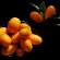 Kumquat !?