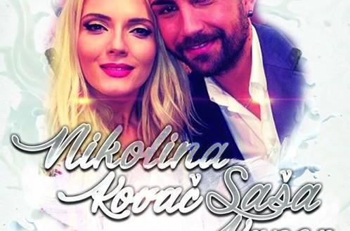"""Teslić: Nikolina Kovač i Saša Kapor u Motelu """"Rođo"""""""
