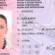 Od danas bh. vozačke dozvole u Njemačkoj se mogu zamijeniti bez polaganja ispita