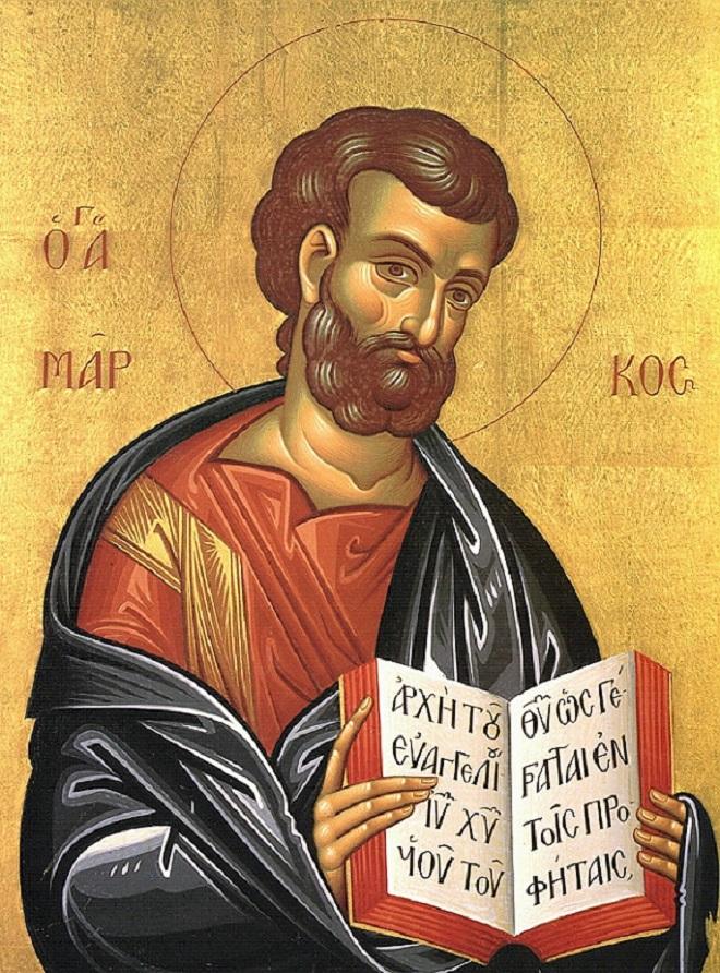 Sv.apostol-Marko_31