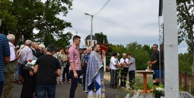 Parastos poginulim borcima u Čečavi (FOTO)