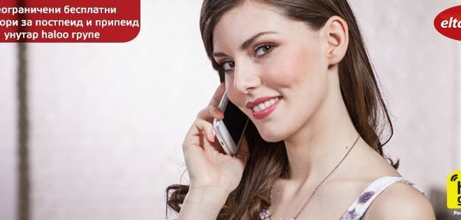 Konačno imaš izbor: Nova mobilna telefonija Haloo ELTA