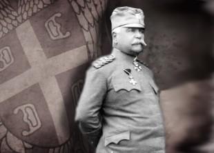 vojvoda-stepa-stepanovic