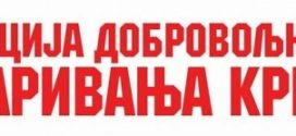 Daruj krv – spasi život: Akcija 16. decembra u Tesliću!