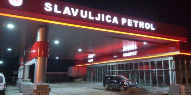 """DOO""""SLAVULJICA PETROL"""" Teslić"""