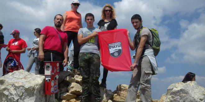 "TESLIĆ – Planinari PK ""Očauš"" osvojili najviši vrh Durmitora"
