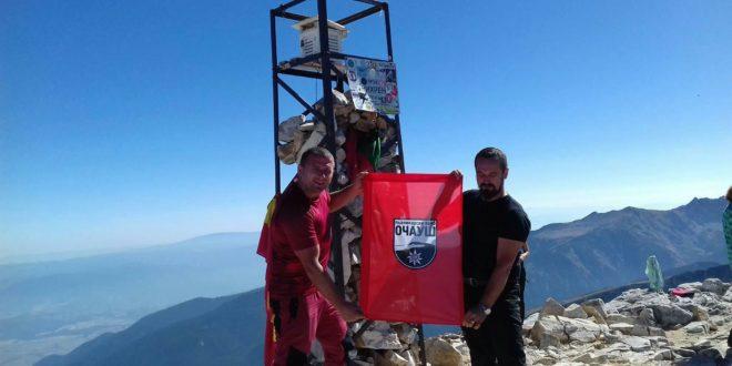 Teslićki planinari ne posustaju (FOTO)