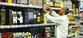 OGLAS – Diskontu pića VASKE potreban trgovac