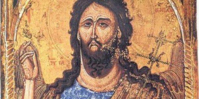 Danas je Sveti Jovan