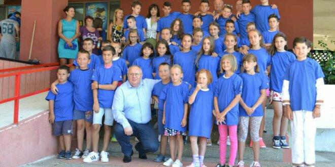 """Teslić – Oglas povodom realizacije projekta """"Socijalizacije djece"""